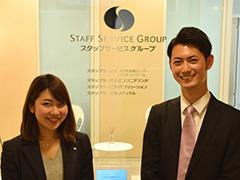 株式会社スタッフサービス(東京エリア 第1)(関東)|エン派遣