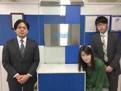 株式会社交宣(関東) エン派遣